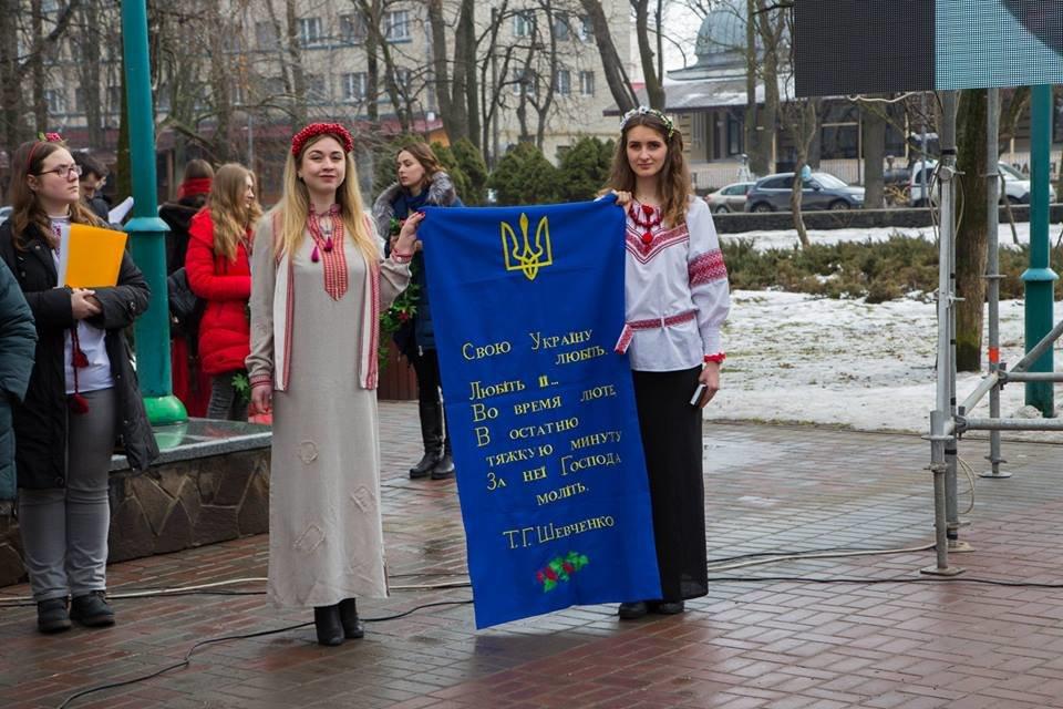 Хмельничани  вшанували Великого Кобзаря. ФОТО, фото-3