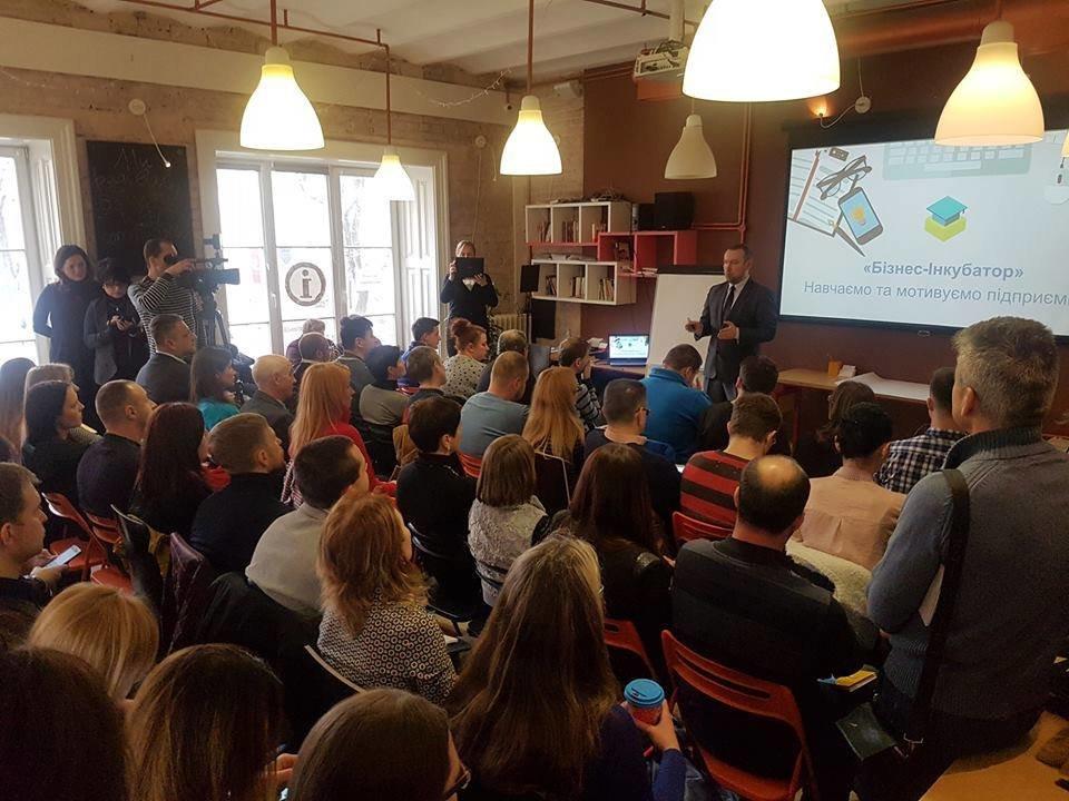 «Бізнес-Інкубатор» навчає та мотивує підприємців України, фото-6