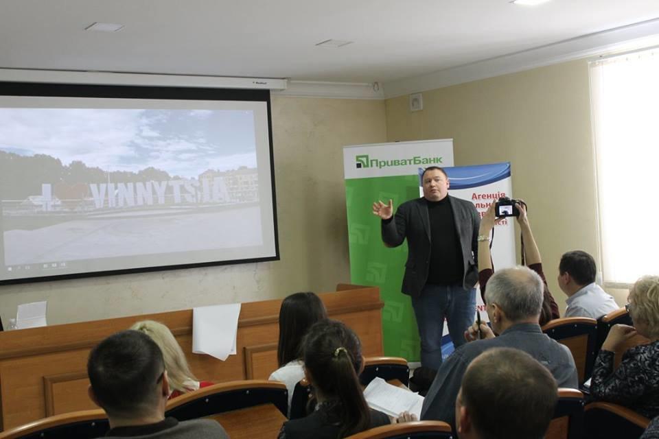«Бізнес-Інкубатор» навчає та мотивує підприємців України, фото-5