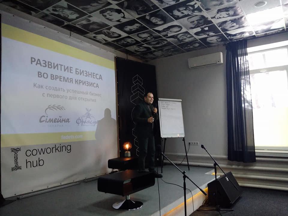 «Бізнес-Інкубатор» навчає та мотивує підприємців України, фото-1