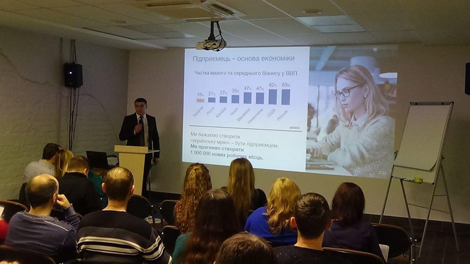 «Бізнес-Інкубатор» навчає та мотивує підприємців України, фото-3
