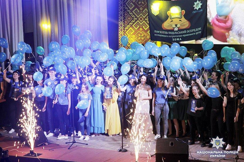 У Хмельницькому відбулось свято з нагоди другої річниці молодіжного ППР «ХОМА», фото-4