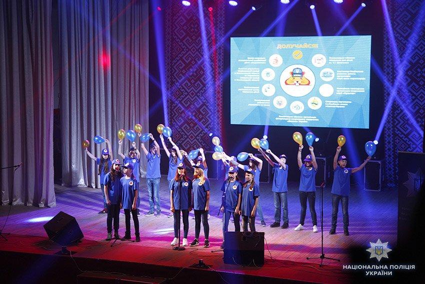 У Хмельницькому відбулось свято з нагоди другої річниці молодіжного ППР «ХОМА», фото-5