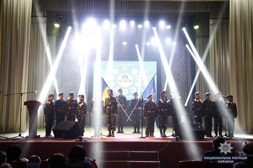 У Хмельницькому відбулось свято з нагоди другої річниці молодіжного ППР «ХОМА», фото-2