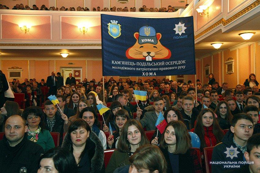 У Хмельницькому відбулось свято з нагоди другої річниці молодіжного ППР «ХОМА», фото-6