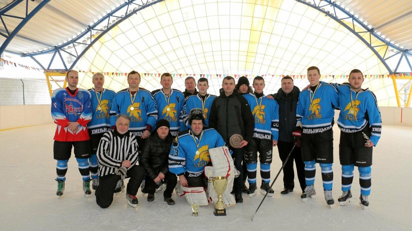 Хмельницький хокейний клуб «Легіон» переміг у відкритому чемпіонаті міста, фото-1