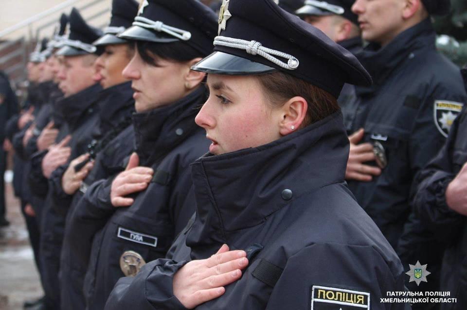 Патрульну поліцію Хмельниччини поповнили 20 новобранців, фото-5