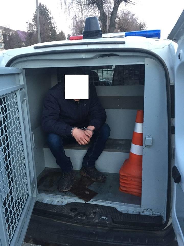На Хмельниччині затримано наркоторговця. ФОТО, фото-1