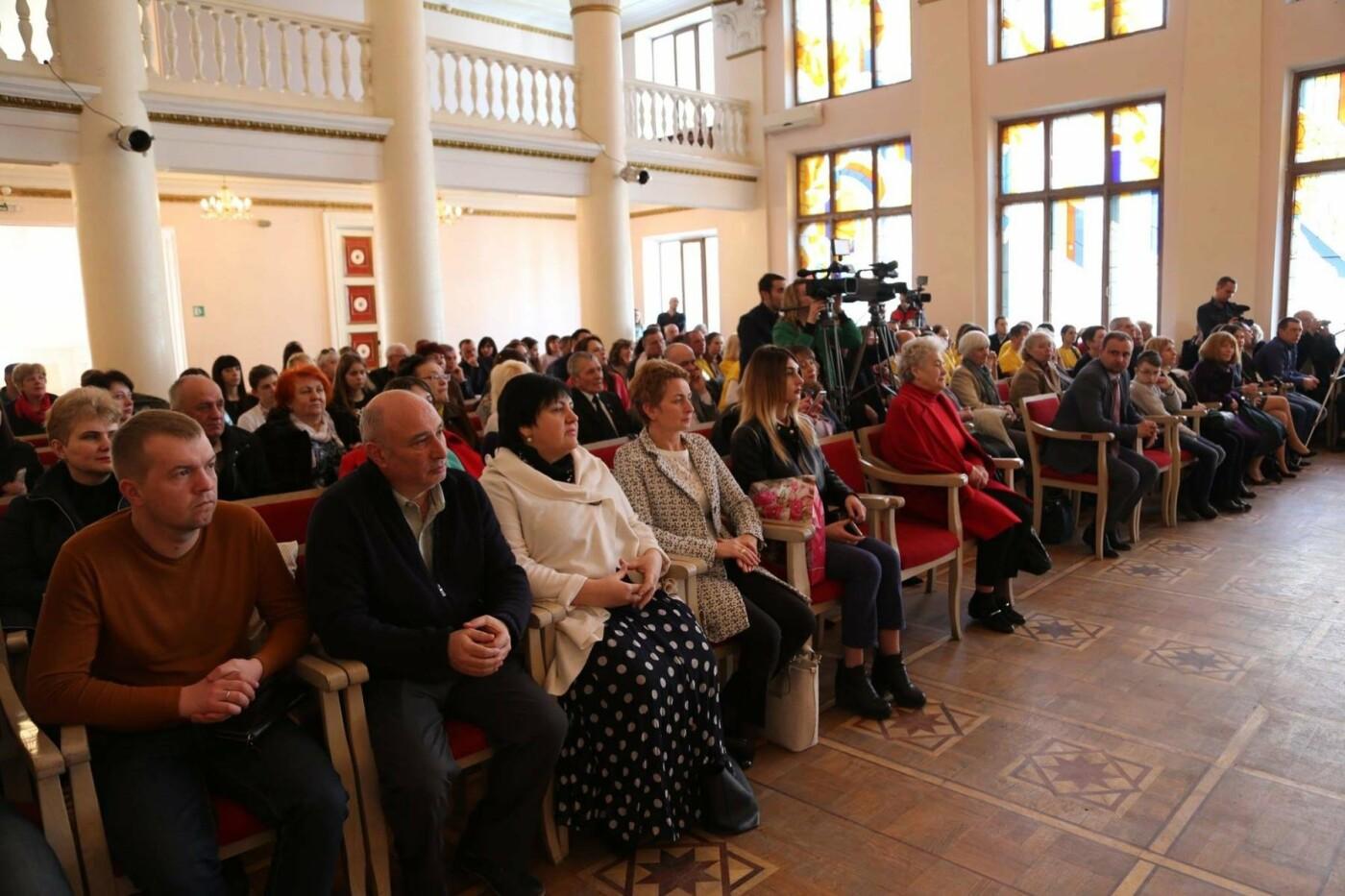 В Хмельницькому відзначили кращих благодійників року. ФОТО, фото-4