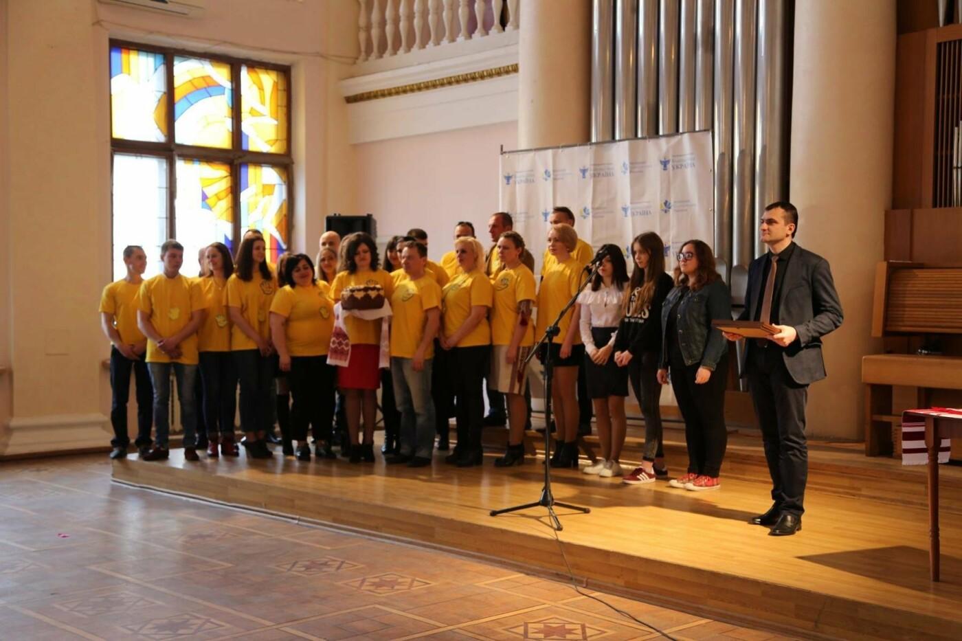 В Хмельницькому відзначили кращих благодійників року. ФОТО, фото-1