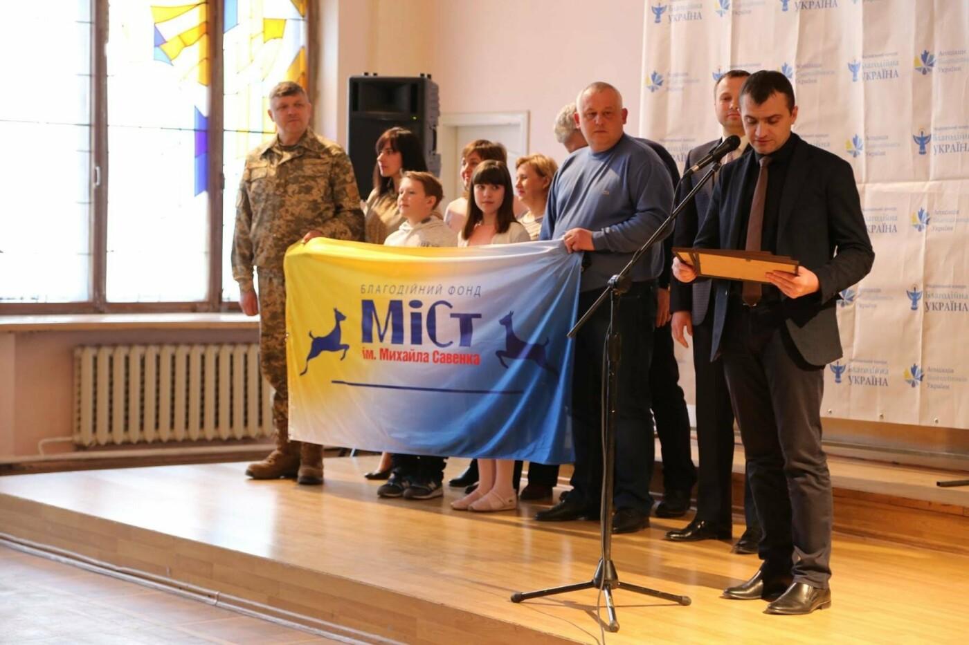 В Хмельницькому відзначили кращих благодійників року. ФОТО, фото-3