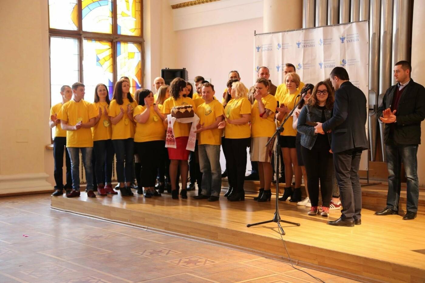 В Хмельницькому відзначили кращих благодійників року. ФОТО, фото-5