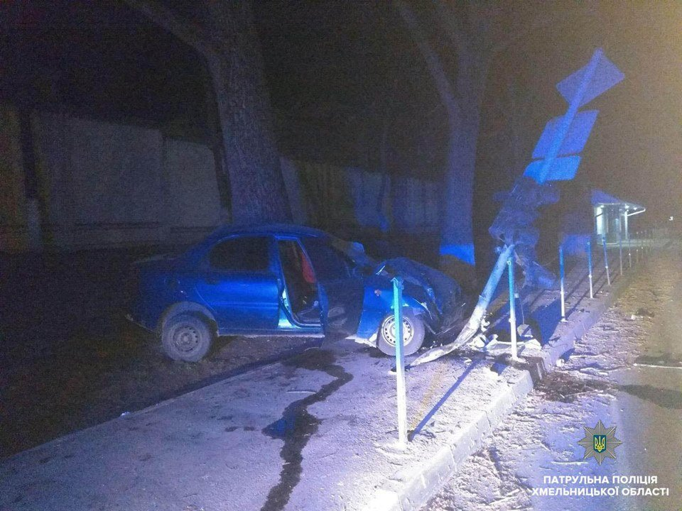 У Хмельницькому п'яний водій спричинив ДТП. ФОТО , фото-1