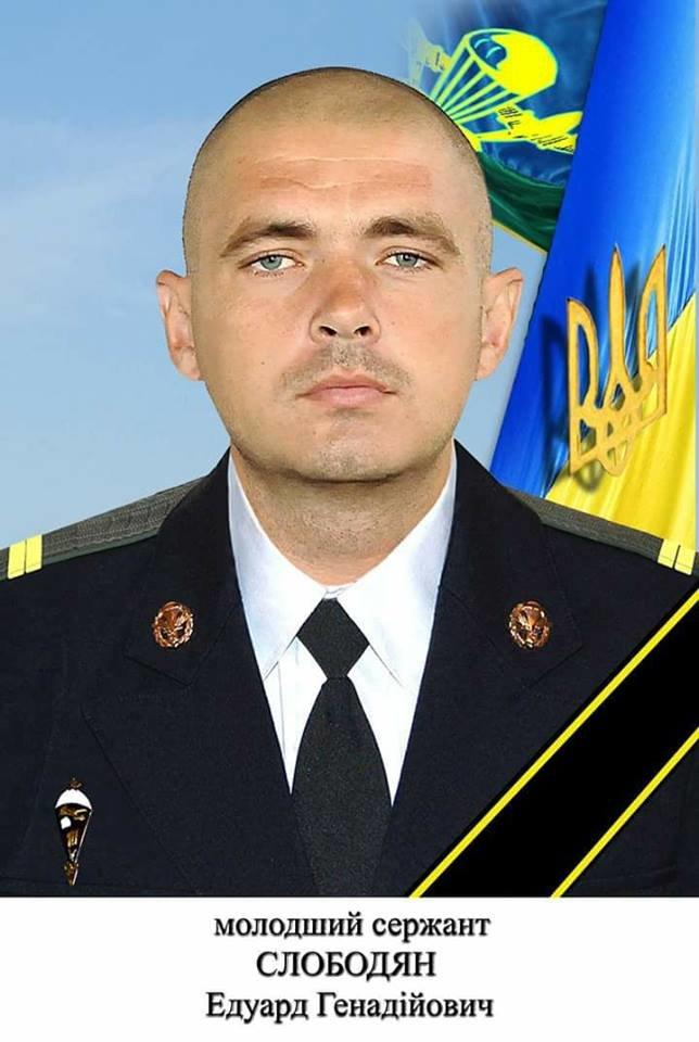 Загиблого на Донбасі сержанта впізнали по ДНК і перепоховають на Хмельниччині. ФОТО, фото-1
