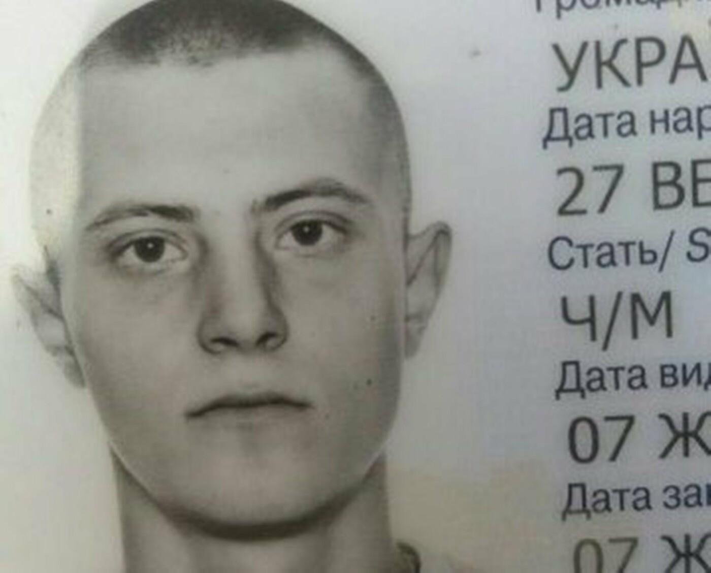 У Хмельницькому шукають безвісти зниклого хлопця, фото-3