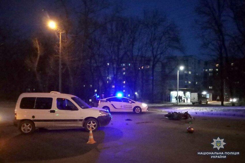 У Хмельницькому в ДТП постраждало троє людей. ФОТО.ВІДЕО, фото-1