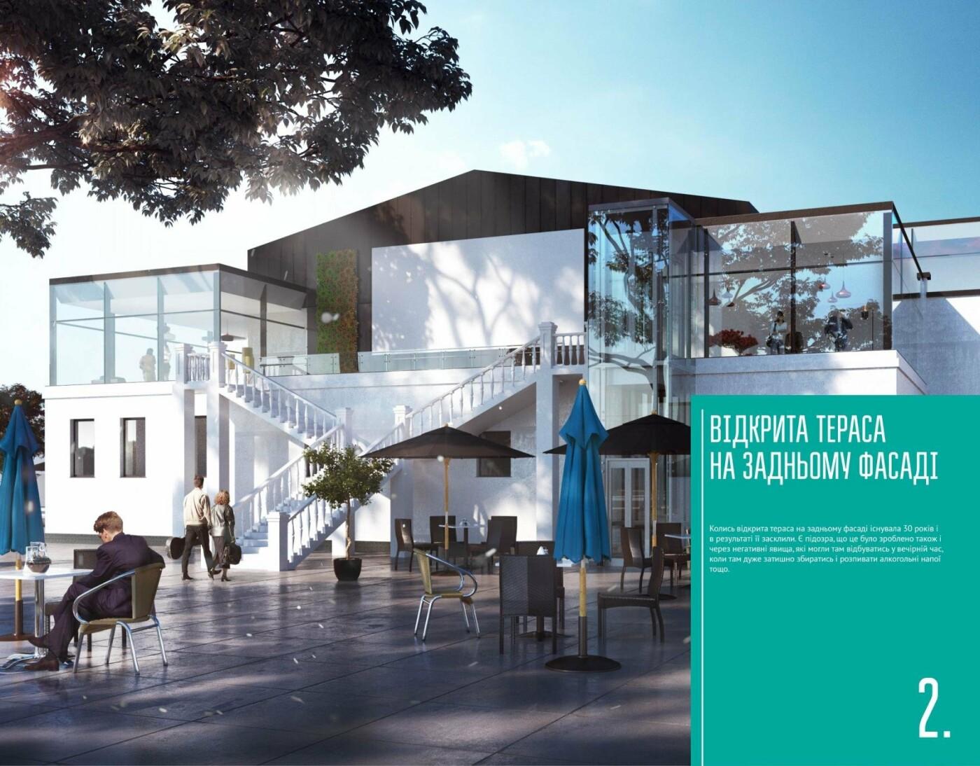 Концепція розвитку: яким буде кінотеатр Шевченка в майбутньому, фото-21