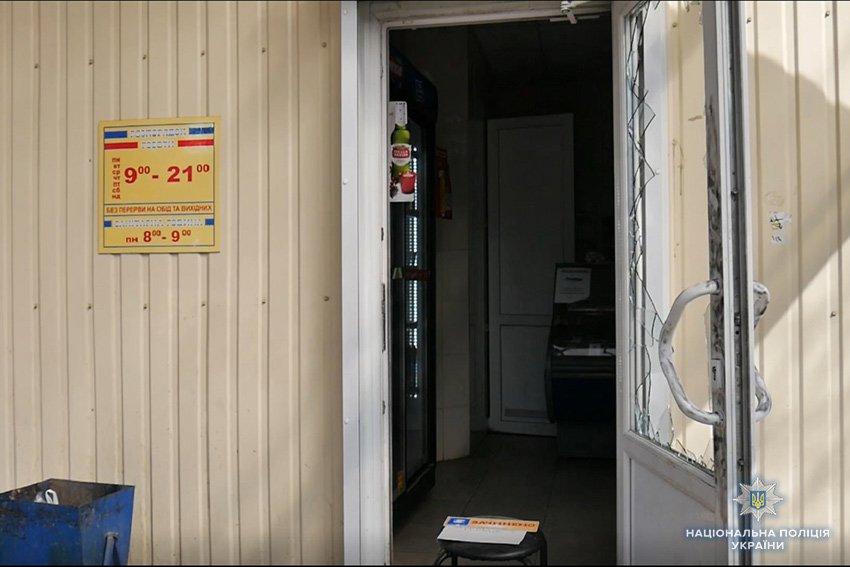 На магазин у Хмельницькому було вчинено розбійний напад із застосуванням зброї. ФОТО.ВІДЕО, фото-4