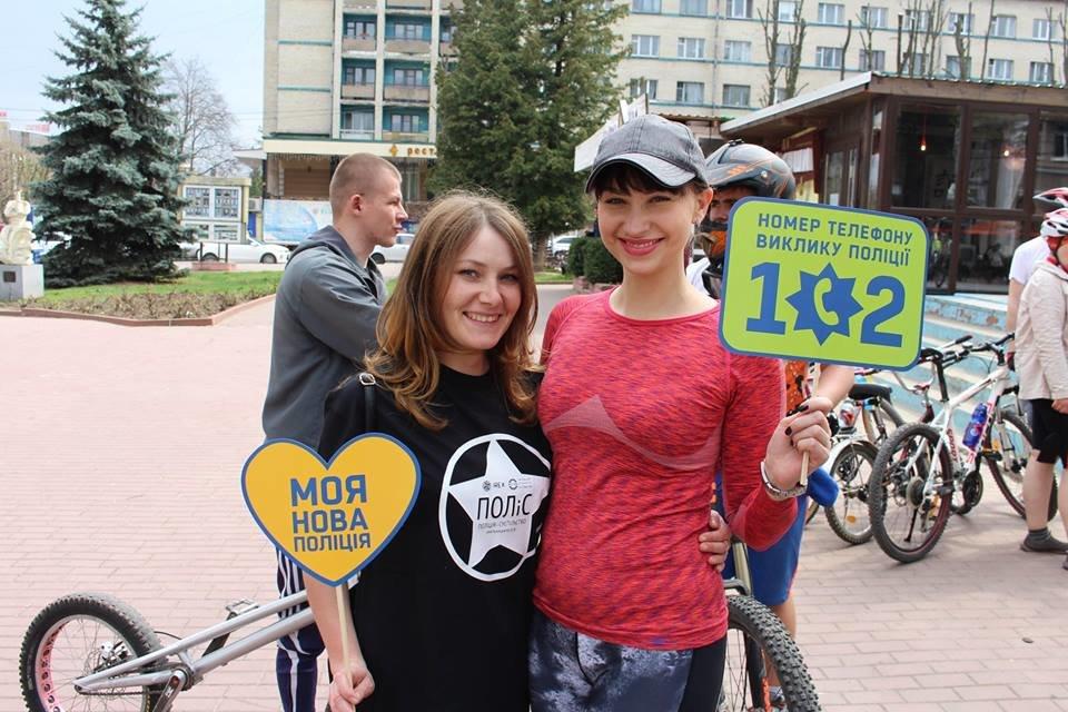 У Хмельницькому відкрили велосезон 2018. ФОТО.ВІДЕО, фото-8