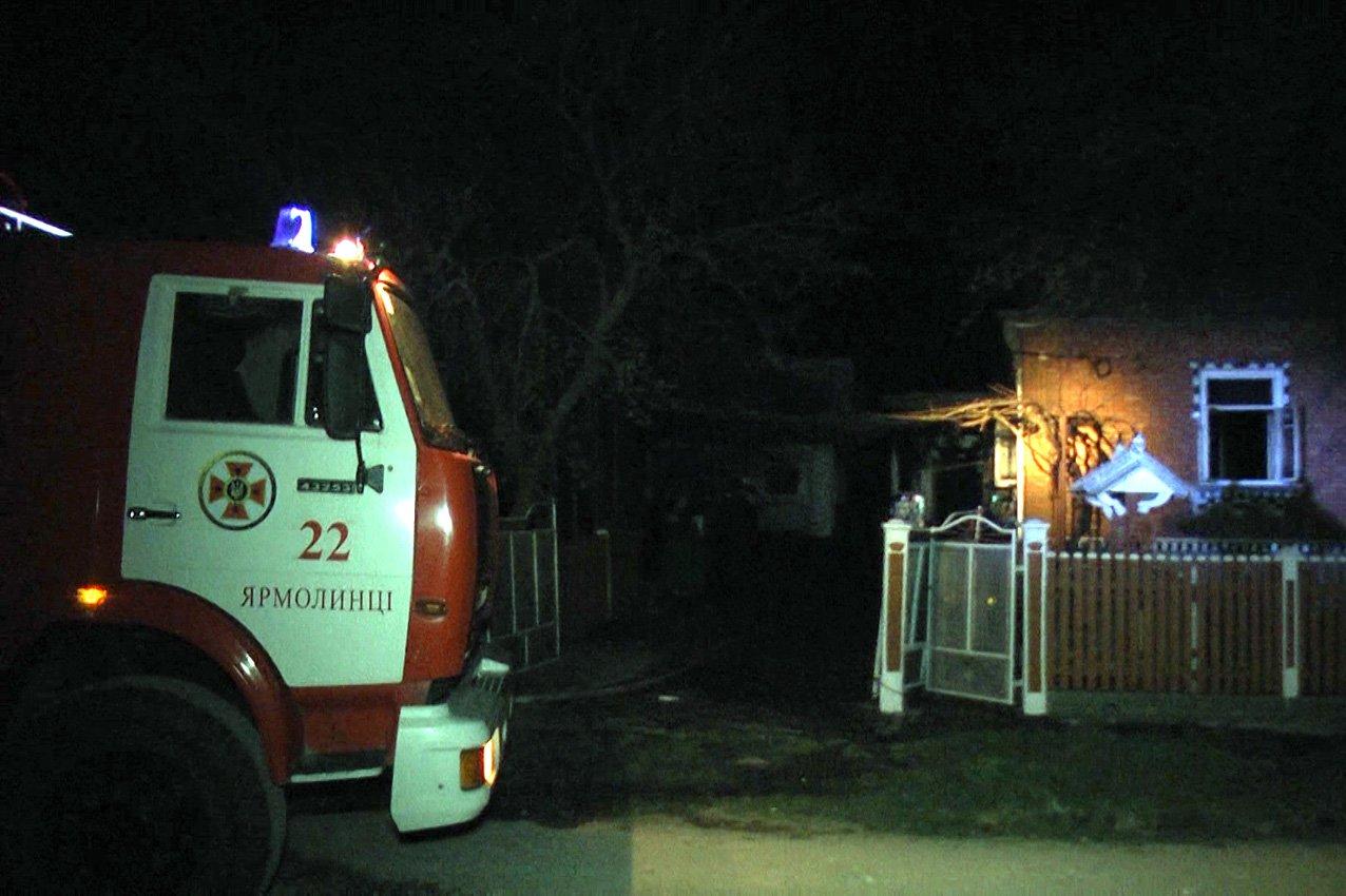 На Хмельниччині під час ліквідації пожежі рятувальники виявили тіла двох людей без ознак життя.ВІДЕО, фото-1