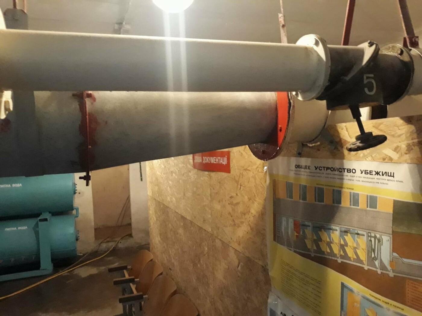 Дізнайся як виглядає об'єкт захисту під час надзвичайних ситуацій у Хмельницькому. ФОТО, фото-3
