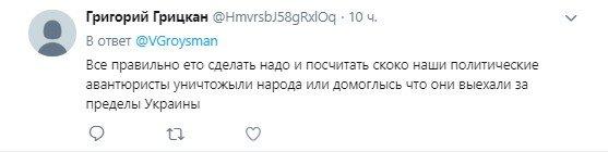 Гройсман планує «перерахувати» українців: населення незадоволене, фото-6