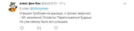 Гройсман планує «перерахувати» українців: населення незадоволене, фото-13