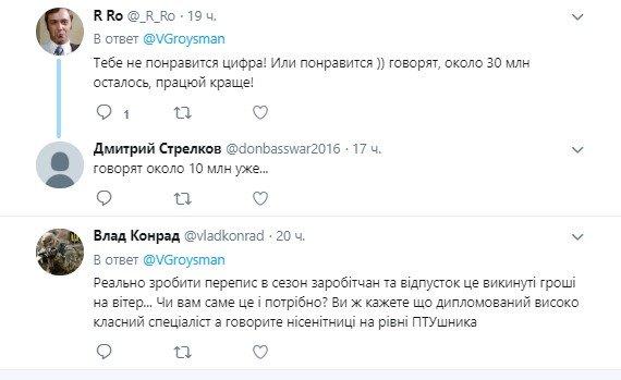 Гройсман планує «перерахувати» українців: населення незадоволене, фото-12