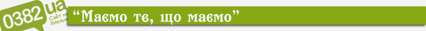 Перевірено на собі: як працює 4G у Хмельницькому. ФОТО, фото-9