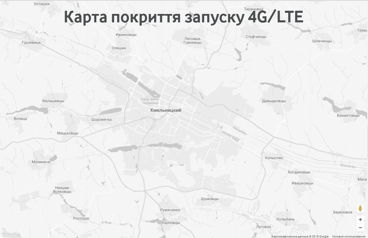 Перевірено на собі: як працює 4G у Хмельницькому. ФОТО, фото-4