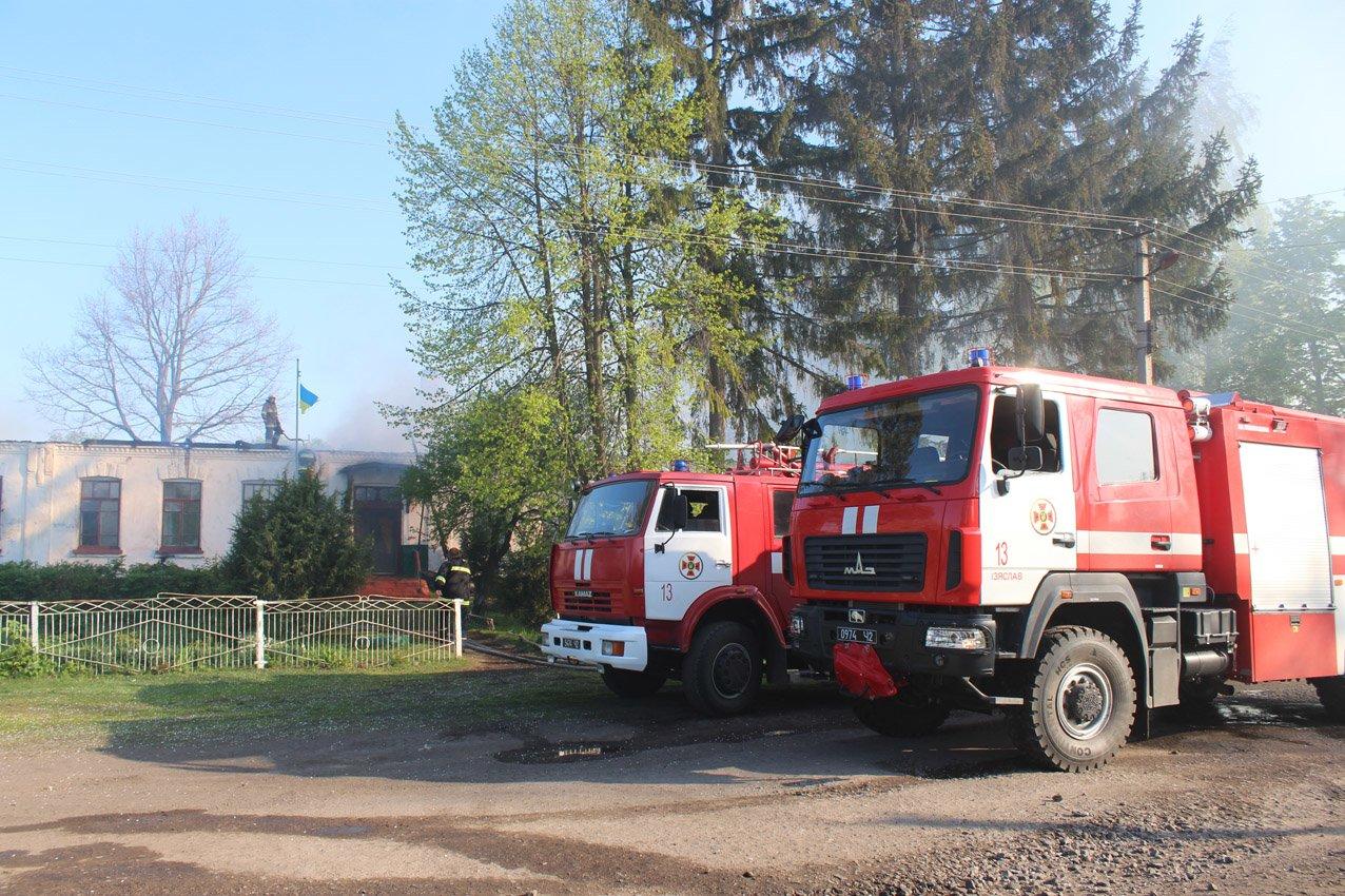 На Хмельниччині згоріла школа. ФОТО, фото-3