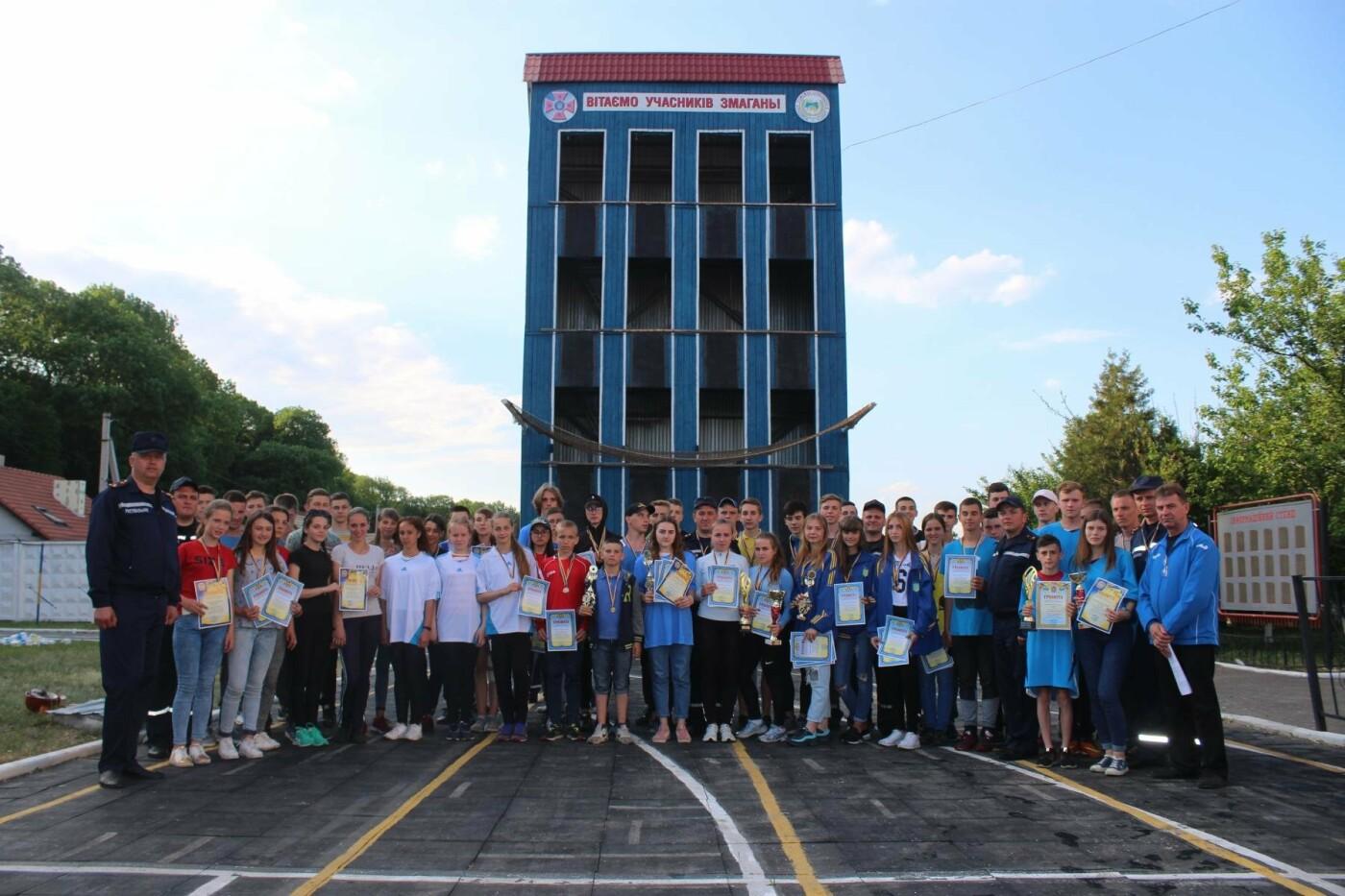 У Хмельницькій області відбувся чемпіонат з пожежно прикладного спорту. ФОТО, фото-3