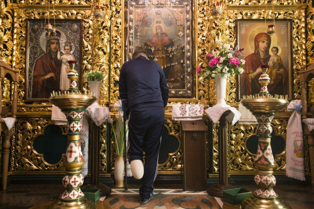 Фото: rany.com.ua