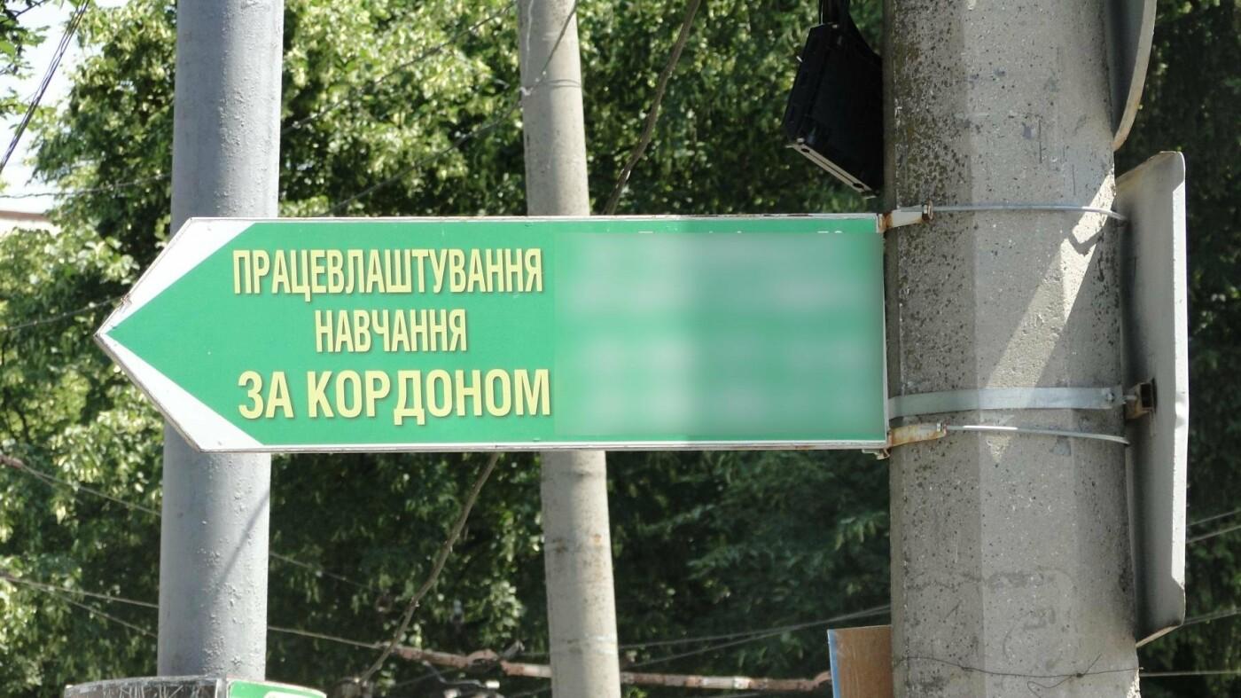 """Перевірено на собі: """"Ласкаво просимо"""" або, як бути туристом у Хмельницькому. ФОТО, фото-1"""
