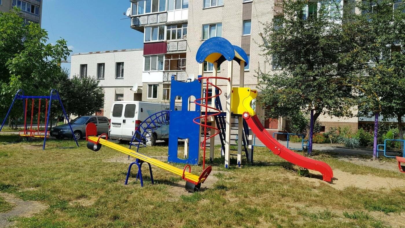 У  хмельницьких дворах активно з'являються дитячі та спортивні майданчики, фото-6