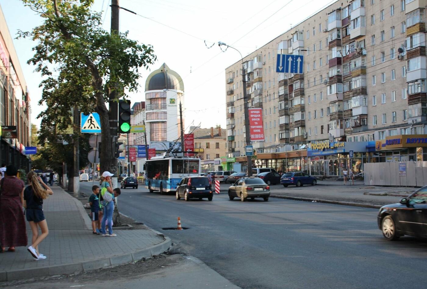 Ремонт ділянок вулиць Кам'янецької та Бандери завершено, тролейбуси працюватимуть у звичному режимі, фото-4