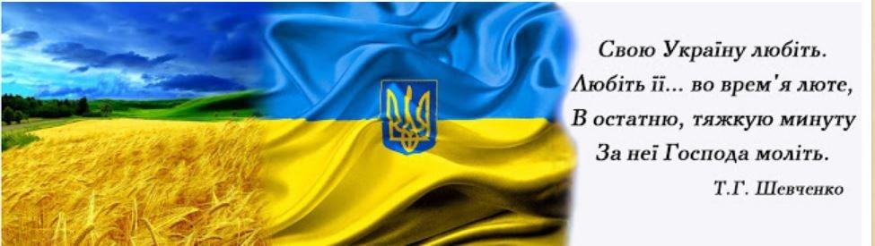 День Державного Прапора України: програма заходів у Хмельницькому, фото-1