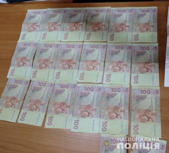 На Хмельниччині правоохоронцю дали хабар 200 доларів США, фото-2