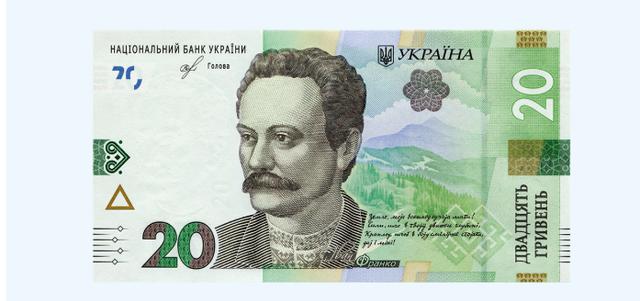 """НБУ надрукував нові 20 гривень: як виглядає і коли почне """"ходити"""" нова купюра, фото-6"""
