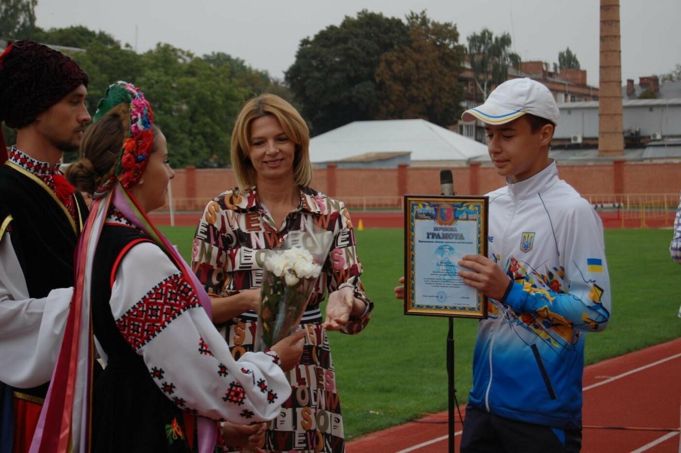 У Хмельницькому відзначили кращих спортсменів. ФОТО, фото-18