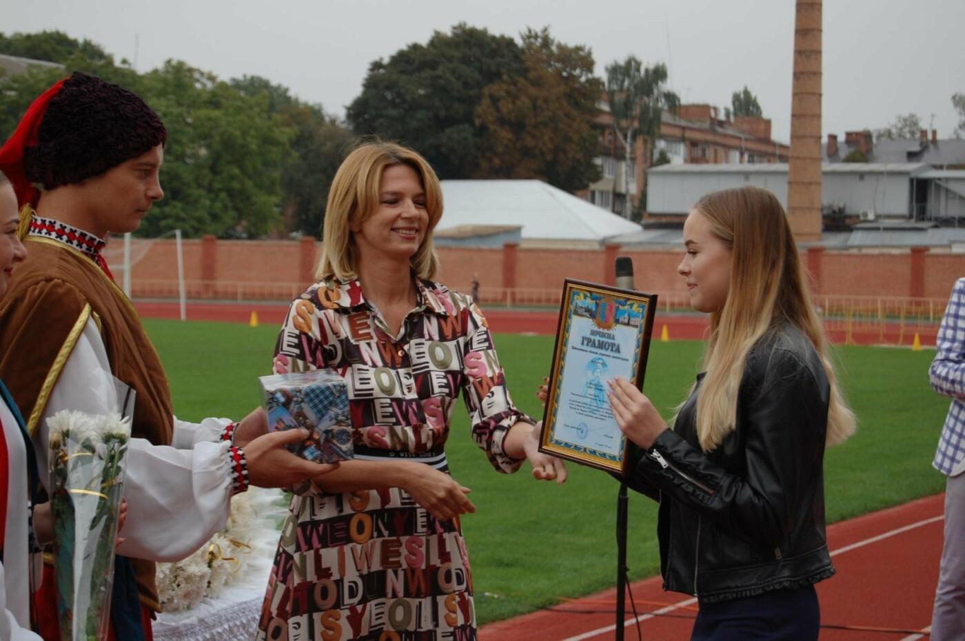 У Хмельницькому відзначили кращих спортсменів. ФОТО, фото-22