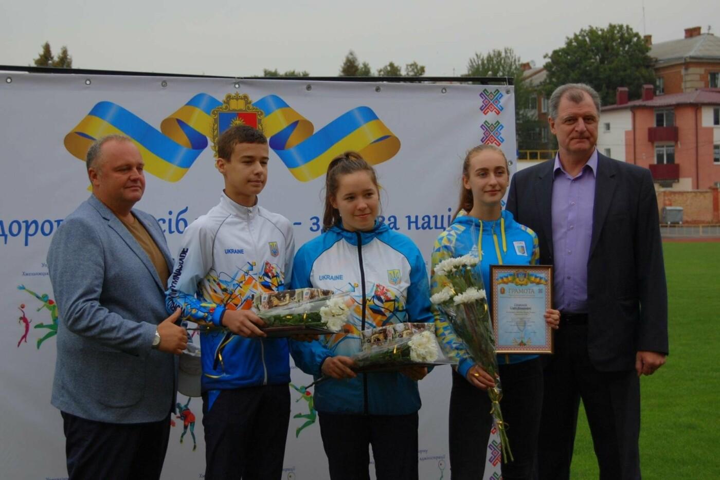 У Хмельницькому відзначили кращих спортсменів. ФОТО, фото-10