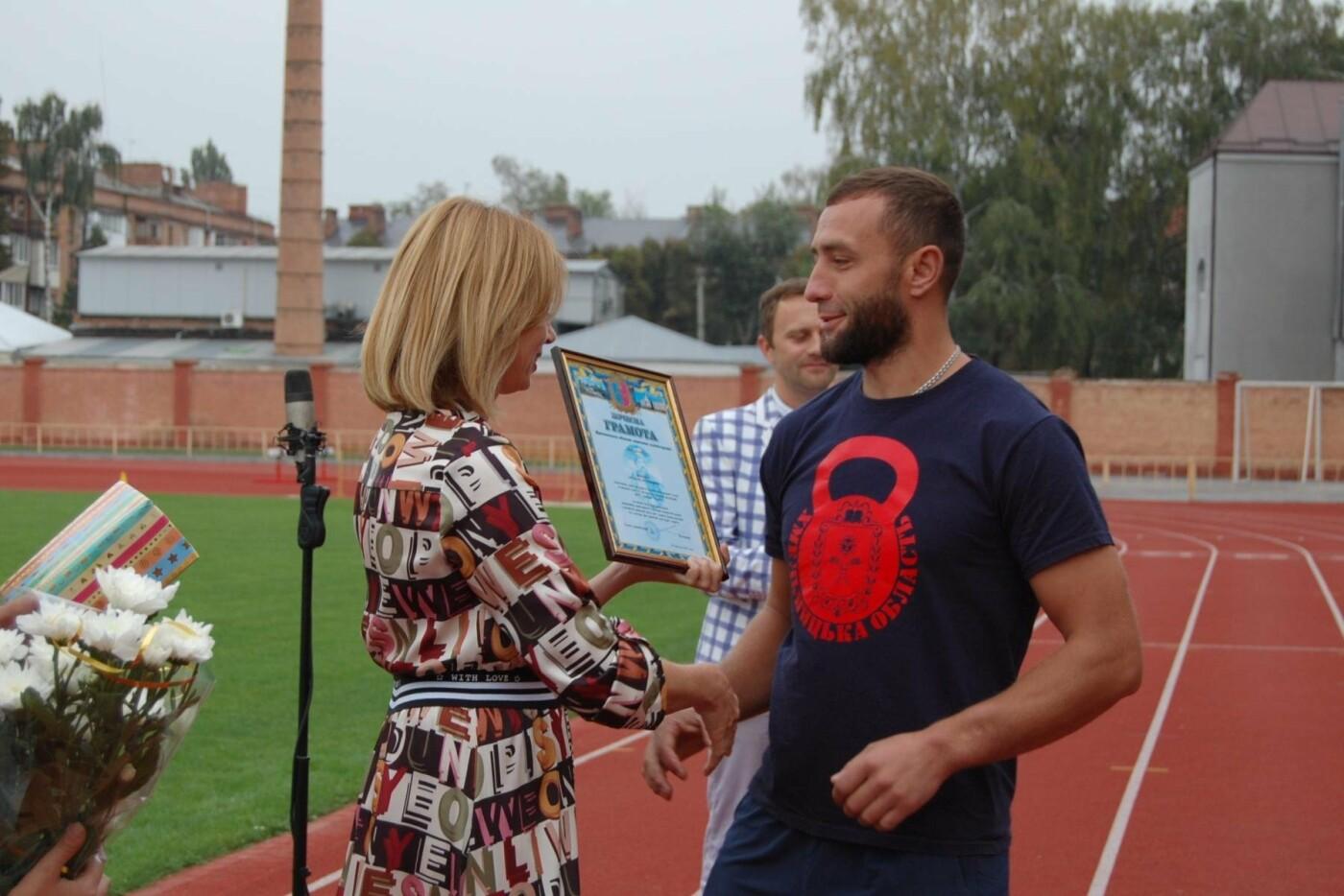 У Хмельницькому відзначили кращих спортсменів. ФОТО, фото-8