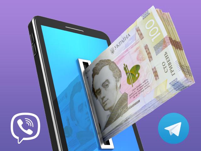 Хмельничани можуть отримати кеш-кредит від ПриватБанку за допомогою чат-ботів, фото-1