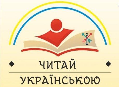 У День міста Хмельницького пройде книжковий ярмарок, фото-1