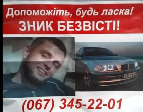 Правоохоронці та рідні розшукують безвісти зниклого Вадима. ОНОВЛЕНО, фото-2