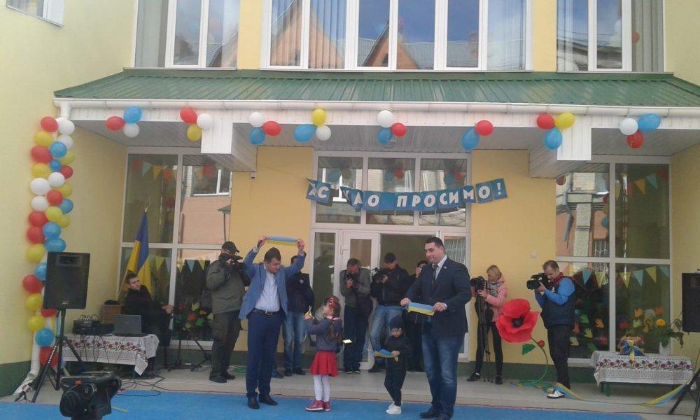 У Хмельницькому відкрили другий за 27 років незалежності дитсадок.ФОТО, фото-2