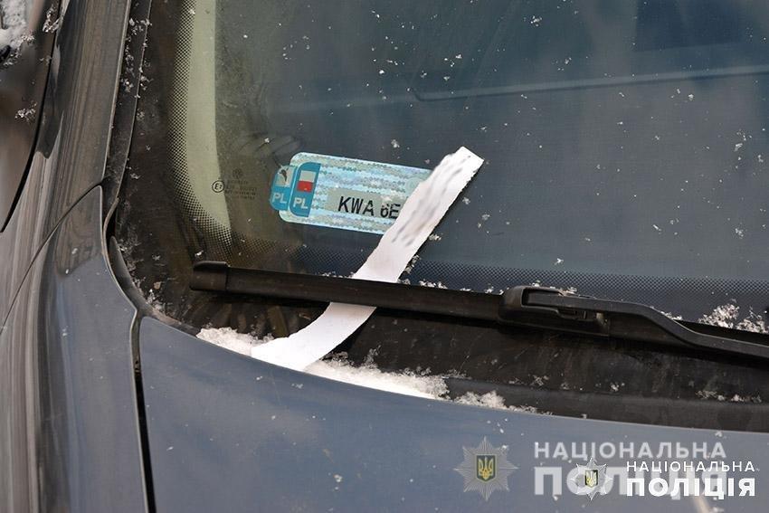 У Хмельницькому поліція затримала групу викрадачів номерних знаків. ФОТО, фото-1