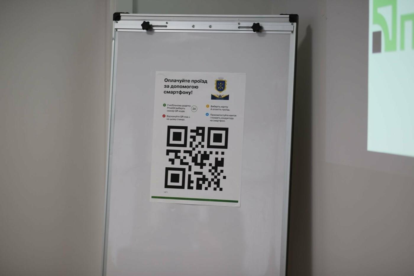 Хмельницький став третім містом в Україні, де діють електронні проїзні квитки, фото-2
