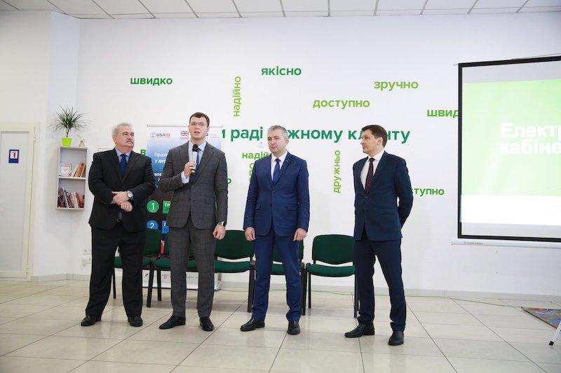 В Україні запрацював Електронний кабінет водія, фото-1